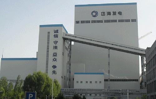 内蒙古岱海发电有限责任公司4×600MWballbet贝博网址烟气贝博ballbet体育官网EPC项目