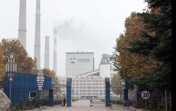 河北邢台国泰发电有限责任公司#10、#11ballbet贝博网址(2×300MW)烟气ballbet体彩官网提效改造EPC工程